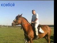 Александр Сафонов, 13 ноября , Новосибирск, id137599346