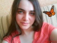 Аленка Копочинская, 16 января 1969, Биробиджан, id140441097