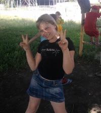 Алина Глазунова, 4 августа , Тольятти, id142379426