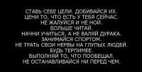 Алекса Удодова, 8 ноября 1996, Верхнеднепровск, id167876842