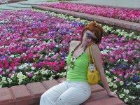 Оксана Пономарева, 16 сентября , Омск, id48555970