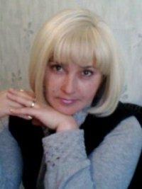 Анжелика Плетеницкая, 28 августа 1971, Самара, id55067874
