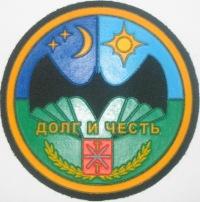 Вадим Антипин, 3 марта 1980, Москва, id61778307