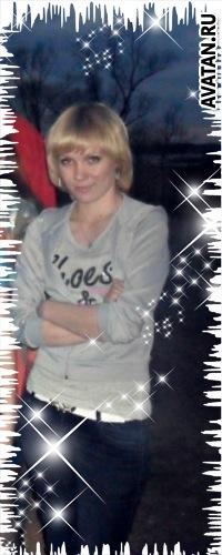 Оксана Герасимова, 8 июля 1991, Самара, id74418124