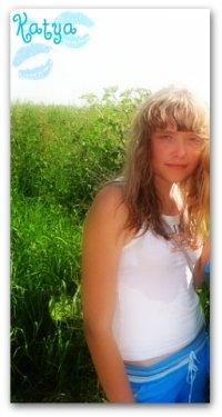 Екатерина Морозова, 6 сентября , Смоленск, id90617450