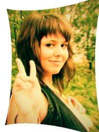 Кристина Лякова, 10 апреля 1979, Набережные Челны, id94842879